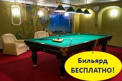 БРН - Бухта